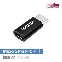 imation 정품 Micro 5Pin to C타입 변환 젠더 A5C-BK