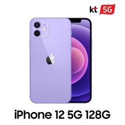 [KT 기기변경] 아이폰12 5G 128G 선택약정
