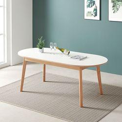 스페이스 타원 테이블 1800
