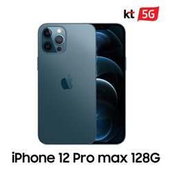 [KT 기기변경] 아이폰12 Pro max 128G 선택약정
