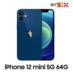 [SKT 기기변경] 아이폰12 mini 64G 공시지원