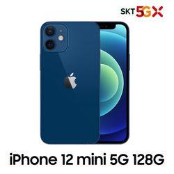 [SKT 기기변경] 아이폰12 mini 128G 공시지원