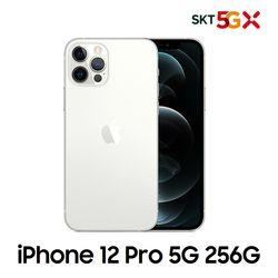 [SKT 기기변경] 아이폰12 Pro 256G 선택약정