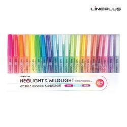 라인플러스 네오 마일드라이트 20색 형광펜세트
