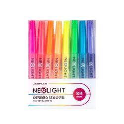 라인플러스 네오라이트 8색 형광펜세트