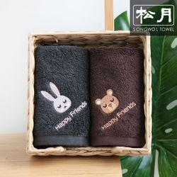 송월 해피스마일 고리수건 5장[어린이집수건]