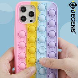 데켄스 아이폰 7 8 플러스 케이스 M815