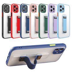 아이폰12 11 PRO MAX XS SE2 8 심플 컬러 스트랩 반투명 케이스