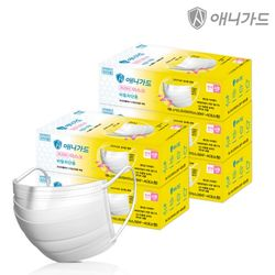 [무료배송] 프리비 비말 마스크 초소형60매 소형100매  대형100매 모음전