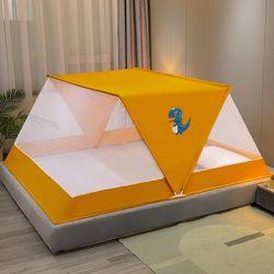 프리미엄 원터치 접이식모기장 침대모기장 2호