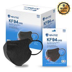 KF94 애니가드 블랙 새부리형 마스크 대형 50매 개별