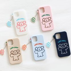 Little PaPer 리틀페퍼 실리콘 케이스 for iPhone 12pro max