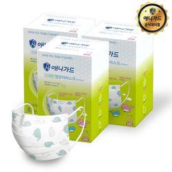 프리비 사각 마스크 영유아용 30매X3박스 총90매 개별