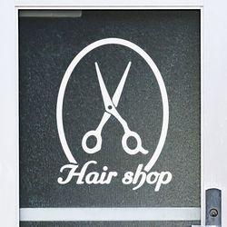 Hair shop 가위 미용실 표시 스티커 small