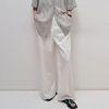 Slop Wide Pants - White