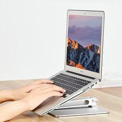 아이몰 휴대용 높이조절 노트북 태블릿 스탠드 거치대