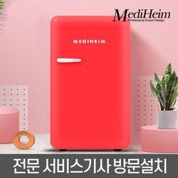 메디하임 유럽형 레트로 소형 냉장고 MRF-96LH 레드