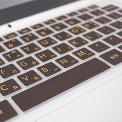 크리에이터 17M A10SD-i7 WIN10 32GB램용 말싸미 문자키스킨
