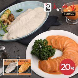 [무료배송] [오빠닭] 소스 슬라이스 닭가슴살 120g 2종 20팩