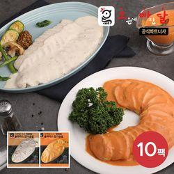 [무료배송] [오빠닭] 소스 슬라이스 닭가슴살 120g 2종 10팩