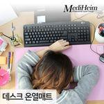 메디하임 발열매트 MHM-901