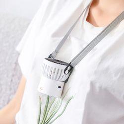 손이가요 초경량 목걸이 선풍기 H19 5color
