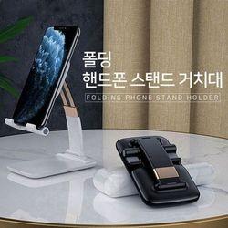 샤인빈 높이조절이 가능한 태블릿 스마트폰 거치대