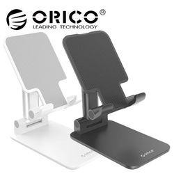 오리코 MPH 휴대폰 거치대 각도/높이조절/미끄럼방지