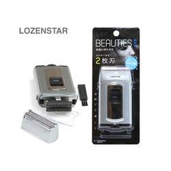 로젠스타 맨즈 남성용 AA배터리사용 면도기-S617 7006