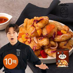[무료배송] [허닭식단] 바삭 튀긴 닭가슴살 탕수육 360g 10팩(소스 포함)