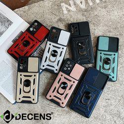 데켄스 갤럭시S21울트라 폰케이스 M816
