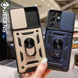 데켄스 갤럭시S21플러스 폰케이스 M816
