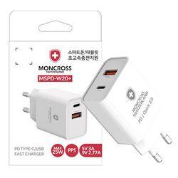 몽크로스 20W PD+QC3 가정용 충전기 MSPD-W20
