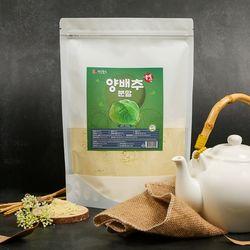 국산 양배추 분말 가루 500g