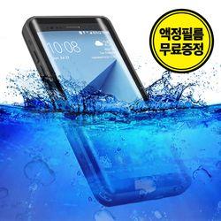 갤럭시S21+언더워터잠수함 물놀이방수케이스+필름세트