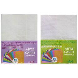 A4골판지+색상지3[WL044] 골판지(6색)+색상지(4색)랜덤
