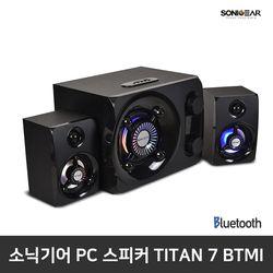 소닉기어 TITAN 7 BTMI  블루투스 2.1채널 스피커