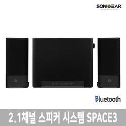소닉기어 SPACE3 2.1채널 블루투스 PC스피커