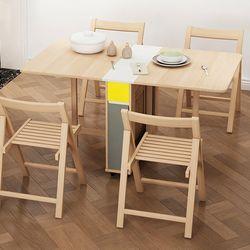 접이식 확장가능 식탁 테이블