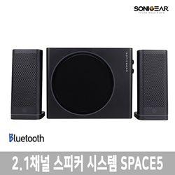 소닉기어 SPACE5 2.1채널 30W 블루투스 PC스피커