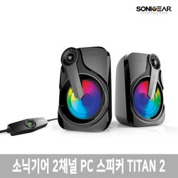 소닉기어 TITAN 2 2채널 PC스피커