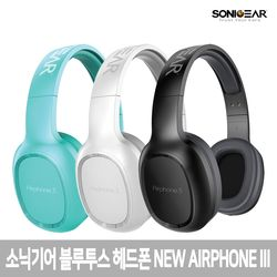 소닉기어 뉴 에어폰3 블루투스 5.0 헤드폰
