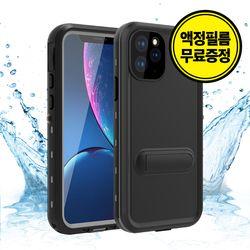 아이폰6+/6S+ CPIW언더워터 잠수함 물놀이 방수케이스