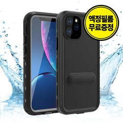 아이폰12PROMAX 언더워터 잠수함 물놀이 방수케이스