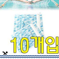 수영복 및 수영용품을 들고 다니는 쪼리백 X 10개입