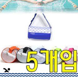 실내 수영장에 다니는 분들께 좋은 수영가방 X 5개입