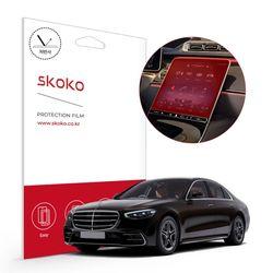 스코코 S500 4matic 2021 항균 저반사 네비 필름