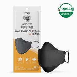 에버그린 KF80 블랙 소형 50매
