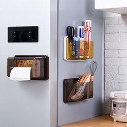 자석포켓 브라운/현관 냉장고 자석부착 수납정리함