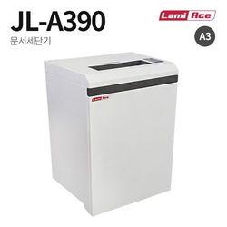 라미에이스 문서세단기 JLA390